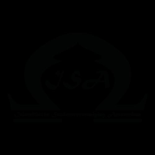logo-islamitische-studentenvereniging-amsterdam-isa