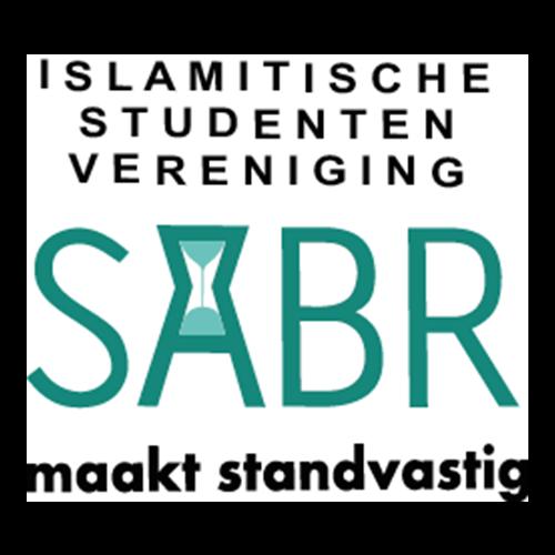 logo-islamitische-studentenvereniging-sabr-sv-leiden