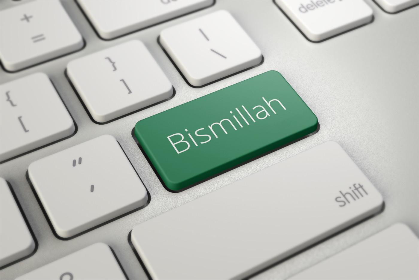 msa-nederland-bismillah